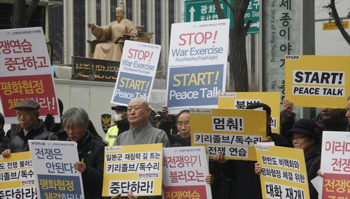 Advice for the U S ' Korean Strategy-- Beijing Review