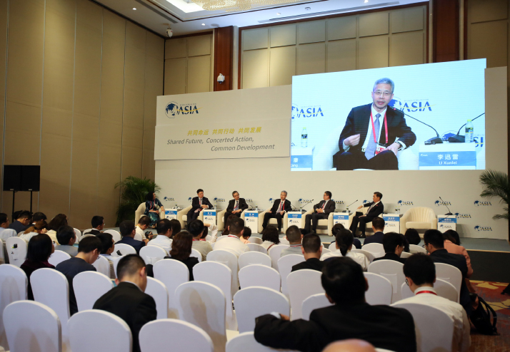 A Call for Economic Integration-- Beijing Review