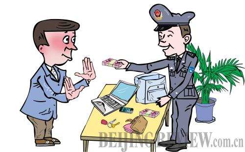 returning lost property for free or for a fee beijing review