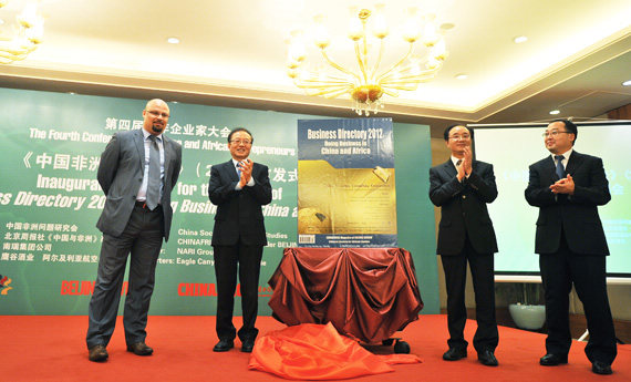 Launching Ceremony -- Beijing Review