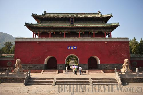 Architecture Informs History Beijing Review