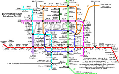 A Beijing Subway Map -- Beijing Review