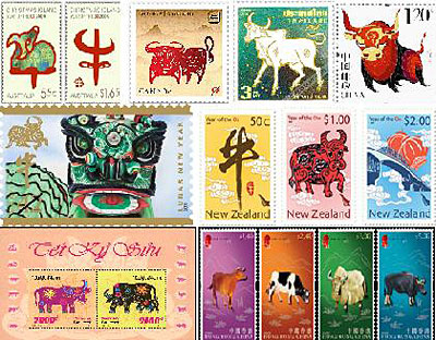 Stamp Philatelic - Chinese Zodiac Stamp
